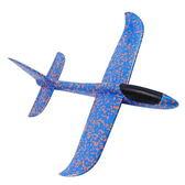 【GK383】迴旋飛機35cm-小號 泡沫手拋飛機 迴旋飛機 翻轉迴旋 特技手拋滑翔機★EZGO商城★