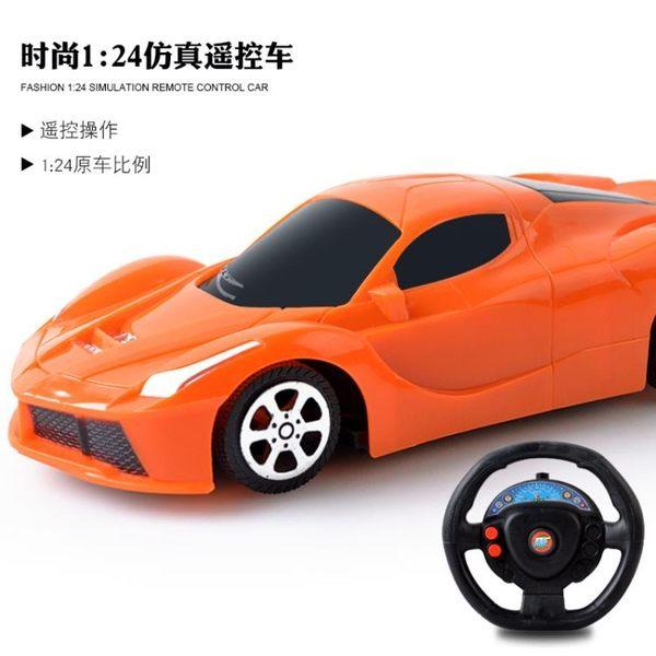 1:24二通方向盤遙控車 遙控汽車 兒童模型玩具車 贈品 【韓衣舍】