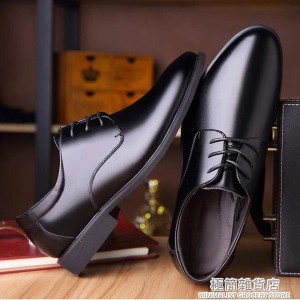 皮鞋春季新款韓版百搭休閒男圓頭英倫商務正裝鞋黑色軟底透氣 雙十二全館免運