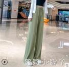 冰絲闊腿褲女夏季高腰垂感寬松2021新款休閒褲子女銅氨絲薄款春秋 蘿莉新品