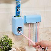 全自動擠牙膏器套裝壁掛牙刷架牙膏架吸壁式置物架懶人牙膏擠壓器 igo魔方數碼館