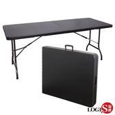 促銷~LOGIS邏爵~黑桌面可折多用途183*76塑鋼折合桌 會議桌 露營桌  野餐桌【RZK-180】