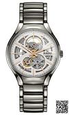 RADO Centrix晶萃全鏤空機械錶--R27510102原廠公司貨/40mm/銀陶