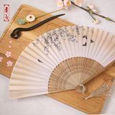 吉善日式折扇中國風女式扇子絹扇櫻花和風工藝扇古風摺疊小扇女扇【【聖誕再續 7折下殺】】