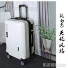 行李箱男潮萬向輪韓版22寸24個性20小型密碼旅行箱女拉桿箱皮箱YYJ 【快速出貨】