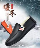 冬季男鞋保暖棉鞋加絨豆豆鞋男士休閒鞋潮一腳蹬懶人鞋男   提拉米蘇