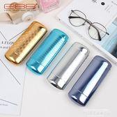 眼鏡盒e88男生鋁制日本女輕便抗壓光面創意打火機學生收納盒 萊俐亞