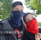 男騎行防風防寒護耳騎車面罩圍脖套口罩—聖誕交換禮物