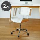 電腦椅 書桌椅 辦公椅 工作椅【K0012-A】洛林皮革木辦公椅X2(兩色) 收納專科