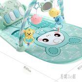 嬰兒腳踏鋼琴健身架器新生兒寶寶女0-1歲3-6-12個月男孩益智玩具 ys9881『易購3c館』