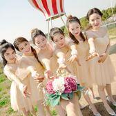 伴娘服夏季新款伴娘禮服女灰色姐妹團宴會禮服裙顯瘦姐妹裙 QQ1746『MG大尺碼』