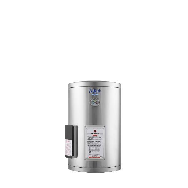 《修易生活館》 莊頭北 TE-1120 儲熱式電熱水器 12加侖直掛式 (基本安裝費1800元安裝人員收取)