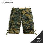 【Roush】(迷彩)雙口袋黑標設計高磅數水洗短褲 - 【1830-1】