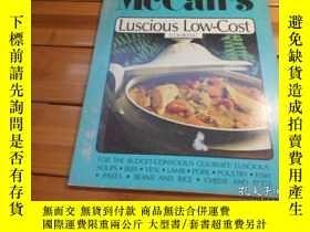二手書博民逛書店MCCALL S罕見: LUSCIOUS LOW-COST CO