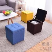 儲物凳家用收納凳客廳沙發凳布藝擱腳凳小凳子【極簡生活】