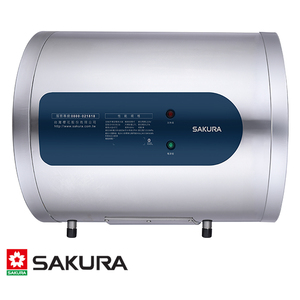 櫻花 SAKURA 倍容電熱水器 27L 6KW 橫掛式 型號EH0630LS6 儲熱式