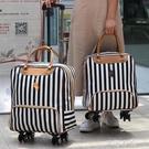 韓版萬向輪拉桿包短途旅行包女大容量手提包出差登機箱輕便行李袋 七夕禮物 YYS