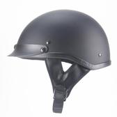 復古機車頭盔男摩托車半覆式夏季太子盔女電動車瓢盔小牛半盔