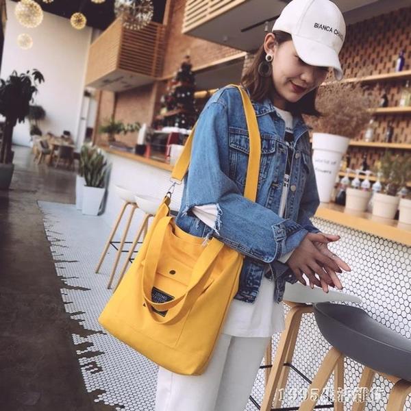帆布包 帆布包女單肩韓版簡約百搭chic斜背包側背包學生韓原宿ulzzang 1995生活雜貨