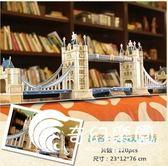 3D立體拼圖世界著名建筑英國圣保羅大教堂益智diy紙模型-奇幻樂園