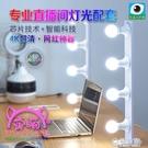 LED柔光燈泡網紅主播直播美顏嫩膚化妝珠寶手機電腦桌面環形 ATF 極有家