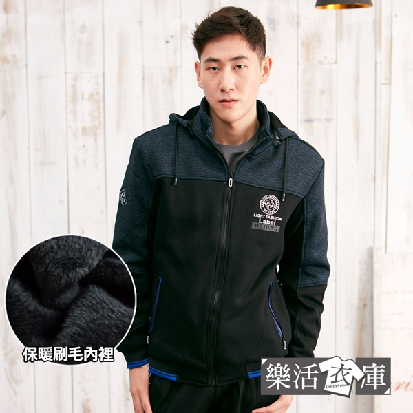 【C0733】美式印花圖章混色保暖刷毛連帽外套(共二色)●樂活衣庫