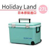 保冰桶 冰桶 日本伸和保溫冰箱 行動冰箱27L《YV6590》快樂生活網