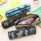 筆袋-經典迷彩大容量收納袋 筆袋 鉛筆盒 文具收納【AN SHOP】