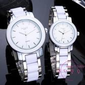 情侶對錶 時尚陶瓷情侶手錶一對價正韓學生禮物手錶男士女士情侶款 【快速出貨】
