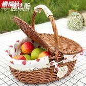 柳編籃子洗澡籃收納籃零食野餐籃水果籃子禮品籃子采摘籃 魔法街