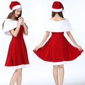 【雙十二】狂歡圣誕節服裝成人女性感紅色金絲絨演出夜場派對DS帽子主播COS服飾    易貨居
