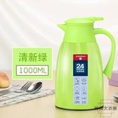 當當衣閣-保溫壺家用水壺大容量便攜熱水瓶玻璃內膽保溫杯