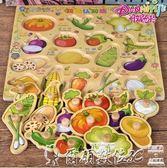 幼兒拼圖0-3-6歲幼兒童手抓板拼圖動物認知早教益智力拼板木制鑲嵌板玩具 爾碩數位