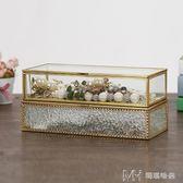 簡約復古金邊幾何玻璃首飾盒歐式珠寶飾物多功能收納盒婚禮伴手禮        瑪奇哈朵