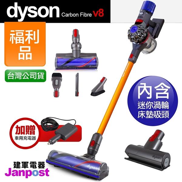 [福利品]台灣公司貨 Dyson 戴森 V8 SV10E Carbon motorhead 無線吸塵器 保固1年