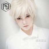 男假髮yurisa男款假髮動漫cos假髮銀白髮短髮cosplay鳴狐/結緣神