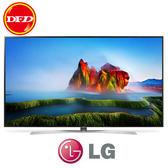 (新品) 樂金 LG 86SJ957T 86吋 SUPER UHD 4K 液晶電視 公司貨 分期零利率