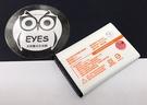 【高容量商檢局安規認證防爆】適用三星 S359 F339 C5180 (大面機) 800MAH 電池手機鋰電池充電