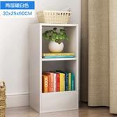 書架落地簡約客廳收納創意小書櫃臥室簡易實木色置物架學生省空間Ps:兩層暖白色
