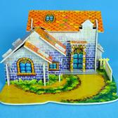 佳廷模型 親子DIY紙模型立體勞作3D立體拼圖專賣店 房屋別墅城堡 庭園別墅  CHARMLAND邦維