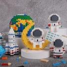 積木玩具兼容樂高積木拼裝宇航員太空人微小顆粒益智拼圖男女玩具拼圖兒童YJT 快速出貨