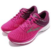BROOKS 慢跑鞋 Ravenna 9 B 拉維納系列 九代 粉紅 紫 DNA動態避震 運動鞋 女鞋【PUMP306】 1202691B630