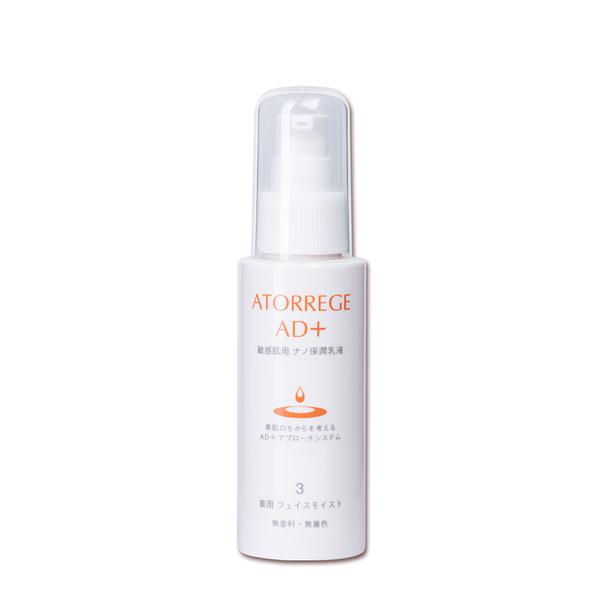 ATORREGE AD+ 鎖水嫩膚乳液 80ml/瓶 專品藥局【2011000】