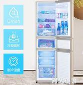 冰箱  三門節能小冰箱家用 小型三開門電冰箱 igo阿薩布魯