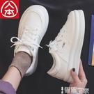 厚底鞋 人本厚底小白鞋女2021新款女鞋夏季薄款透氣百搭大頭鞋子春秋板鞋 【99免運】