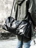 手提旅行包男大容量輕便短途旅遊行李袋幹濕分離運動訓練健身包房 三角衣櫃