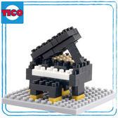 【Tico微型積木】平台鋼琴 (9103)