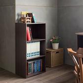 空櫃 收納【收納屋】 輕日式三格櫃-胡桃木色(2入組)&DIY組合傢俱