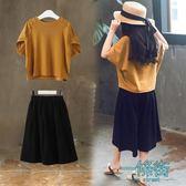 2018新款女童套裝夏裝韓版中大兒童女孩蝙蝠衫七分寬管褲兩件套潮【一條街】