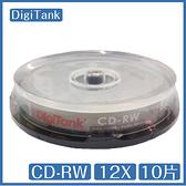浩瀚 DigiTank CD-RW 12X 10片 光碟 CD